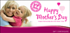 Balloon Voucher -  Mother's Day